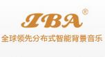 IBA智能背景音樂加盟