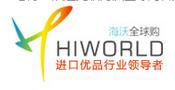 海沃全球購進口超市加盟