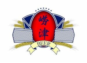青岛崂津多彩啤酒加盟