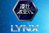 凌仕LYNX香水加盟