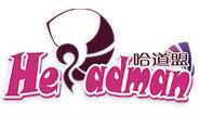 哈道盟宠物美容师培训中心加盟