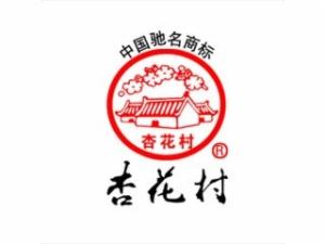 汾酒杏花村酒加盟