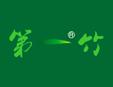 第一竹竹纖維加盟