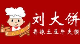 刘大饼加盟