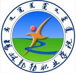 錫林郭勒電競館加盟