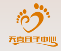 深圳天喜月子中心加盟