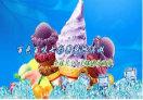 百色百味冰淇淋