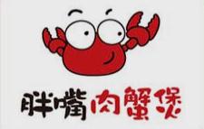 胖嘴蟹肉煲