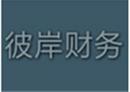 彼岸財務加盟