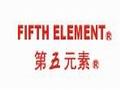 第五元素 加盟