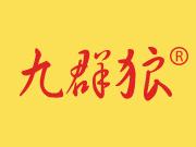 九群狼黃燜雞米飯