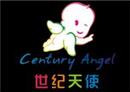 世紀天使攝影