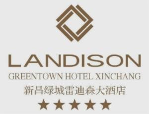 雷迪森酒店及度假村