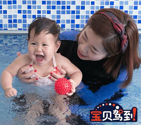 寶貝駕到嬰童SPA生活館加盟