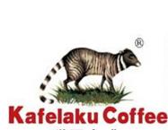愛綠貓屎咖啡