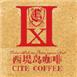 西堤岛咖啡