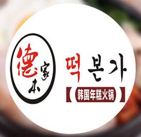 德本家韩国年糕火锅
