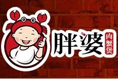 胖婆肉蟹煲