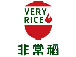 非常稻煲仔饭