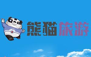 熊貓旅行社加盟