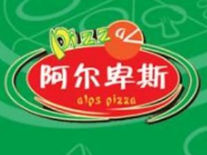 阿爾卑斯披薩