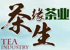 茶生緣茶業加盟