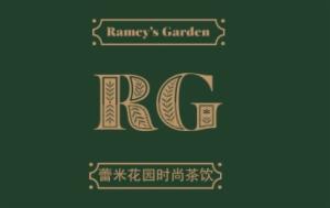 Ramey s Garden时尚茶饮加盟