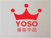 yoso优售本品加盟
