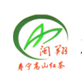壽寧高山茶加盟
