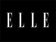 ELLE內衣加盟