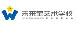 未来星艺术学校