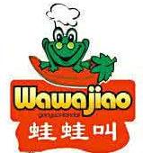 蛙蛙叫干鍋年代