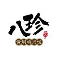八珍黃燜雞米飯
