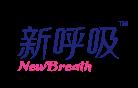 新呼吸衛生巾加盟
