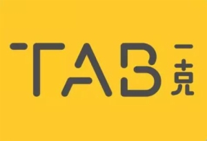 TAB一克