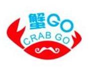 蟹go肉蟹煲