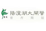 阳澄湖大闸蟹