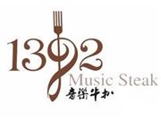 1392音乐牛扒