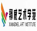 翔威艺术学苑