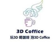 3D Coffice