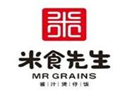 米食先生煲仔飯