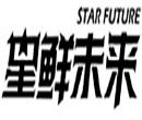 星鲜未来加盟