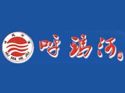 呼玛河酒业加盟