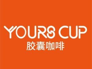 优杯YoursCup加盟