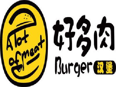 好多肉漢堡加盟