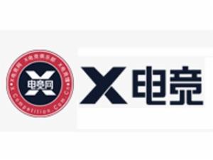 X電競館加盟
