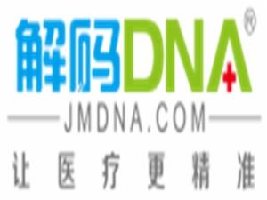 解码DNA基因检测加盟