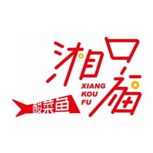 湘口福酸菜魚加盟