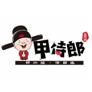 甲侍郎水餃加盟
