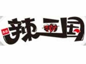 辣三國串串香火鍋加盟